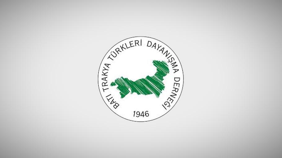 bursnerede.com - Batı Trakya Türkleri Dayanışma Derneği Bursu